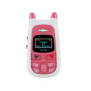 爱意通 Z9000(L) 移动/联通2G儿童手机 粉色