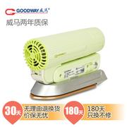 威马(GOODWAY) 香港二合一两用电熨斗+电吹风机家用TR-888A全球通用 荧光色