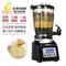 Kingpro 凤梨牌J-1202加热破壁技术 多功能破壁料理机 家用豆浆机 黑色产品图片1
