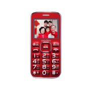 大显 DX802 移动/联通2G手机 红色