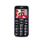 大显 DX802 移动/联通2G手机 黑色