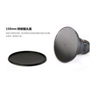 卡色 尼康14-24 F2.8 方形滤镜支架 1424 MCUV保护滤镜 支架 MCUV 镜头盖