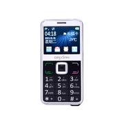 大显 GST6000 移动/联通2G老人手机 黑色