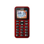 首信 L118移动/联通2G老人手机 红色