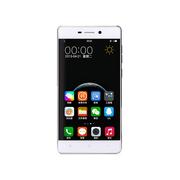 金豆子 M7-M103 移动4G手机 双卡双待 白金色