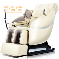 尚铭电器 SM-X6太空舱全身按摩椅 香槟色产品图片主图