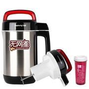 九阳 Joyoung/ DJ12B-A10豆浆机全自动多功能全钢豆浆机