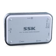 飚王 SCRM056 白金USB3.0多功能读卡器 支持SD\CF\TF等手机相机卡