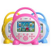 智力快车 儿童益智早教玩具视频学习故事机 8G可充电视频点播机 小天才视频故事机早教机学生礼品 浅蓝色