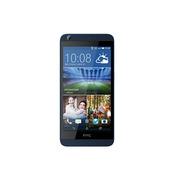 宏达 Desire 626w 16GB 移动联通版4G手机(双卡双待/魔幻蓝)
