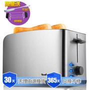 Tenfly 添美家 THT-8012B 多士炉不锈钢烤面包机多功能早餐机2片吐司机