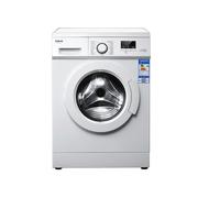 格兰仕 XQG70-Q712 7公斤全自动滚筒洗衣机 (4S酷洗)
