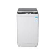 美菱 XQB75-2775 7.5公斤 波轮全自动洗衣机(浅灰色)