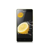 联想 乐檬 K3 16GB移动4G手机(双卡双待/典雅黄)