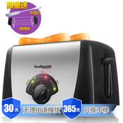 Tenfly 添美家 THT-8870A 多士炉不锈钢烤面包机全自动多功能早餐吐司机
