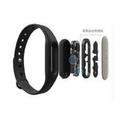 小米 手环 智能防水运动手环 计步器 可监测健康睡眠 黑色原封 黑色原装手环