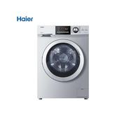 海尔 滚筒洗衣机XQG75-BX1219N