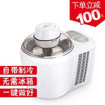 富信 蜜多家用冰淇淋机 冰激凌机 雪糕机 自带制冷无需预冻 白色产品图片主图