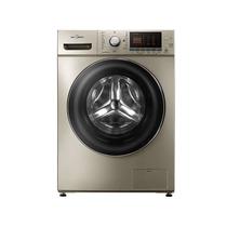 小天鹅 洗衣机TG90-1416MPDG产品图片主图