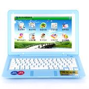 清华同方 潘博士助学机P800学习电脑小学初中高中同步点读学习机