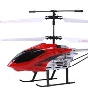 翼翔 摇控飞机 航模 32CM 防撞抗摔双扣平衡杆3.5通遥控飞机 内置USB充电连接线 CG055