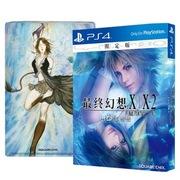 索尼 【PS4国行游戏】最终幻想 X/X-2 HD重制纪念插画铁盒版