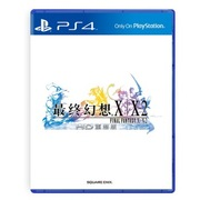 索尼 【PS4国行游戏】最终幻想 X/X-2 HD重制版