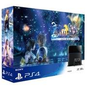 索尼 【PS4国行主机套装】PlayStation 4 最终幻想X/X-2 主机同捆铁盒版套装