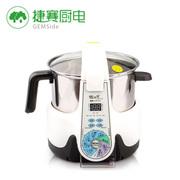 捷赛 LWOK-N8 多功能自动烹饪锅 煲粥煲汤锅 电炖锅 电煮锅 电炒锅3升