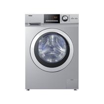海尔 EG9012BX19S 9公斤大容量 1200转 双喷淋 滚筒 全自动洗衣机(银灰色)产品图片主图