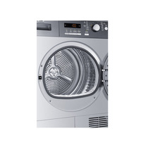 海尔 GDNE7-01 7公斤 欧式冷凝式干衣机(银灰)产品图片主图