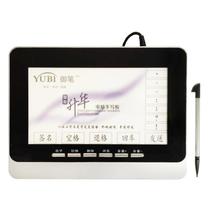 御笔 YUBI电脑手写板智能免驱大屏电脑写字板老人手写板输入键盘产品图片主图