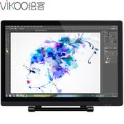绘客 2150手绘屏21.5寸手写液晶屏绘画屏电脑绘图屏数位板数位屏