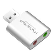 海备思 USB外置声卡 台式机电脑笔记本PS4独立外接声卡3D立体声免驱产品图片主图