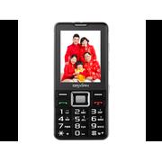 大显 DX900 移动/联通2G 直板老人手机 黑色