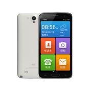 博阅 P550 联通3G老人手机 双卡双待 白色