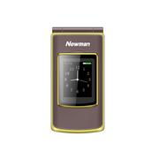 纽曼 V9 移动/联通2G 双卡双待 翻盖老人手机 咖啡金