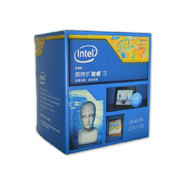 英特尔 酷睿i3 4170 盒装