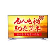 创维 49D9 49英寸大字体大音量极简操作节能液晶老人电视(黑色)