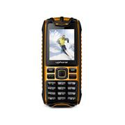 优豊 U3+ 移动/联通2G三防手机 双卡双待 黄色