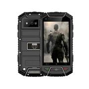 优豊 U5D 联通3G三防智能手机 双卡双待 黑色
