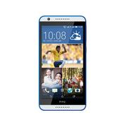 宏达 820us 移动/联通4G 双卡双待手机 (16G ROM) 镶蓝白 标配版