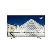 海信 彩电LED50K700U 50英寸 4K超高清 窄边框智能网络LED液晶电视