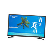 创维 50X3 50英寸 窄边蓝光高清节能平板液晶电视(黑色)