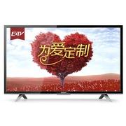 乐华 乐华 (ROWA )40S560 40英寸强劲8核安卓4.4内置WIFI 芒果TV智能电视