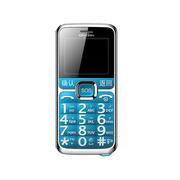 大显 DX800 移动联通2G直板老人手机(蓝色)