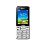 海尔 HG-M512 老人手机 移动/联通2G 双卡双待 闪亮银