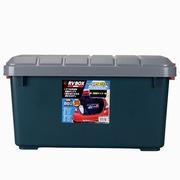 爱丽思 RVBOX600 环保后备箱储物箱 车载整理收纳箱 深绿/灰色 40升