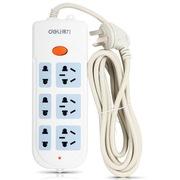得力 3994 新国标6位总控电源插座/插排/插线板/拖线板 2.8米