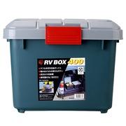 爱丽思 RVBOX400 环保后备箱储物箱 车载整理收纳箱 深绿色 28升